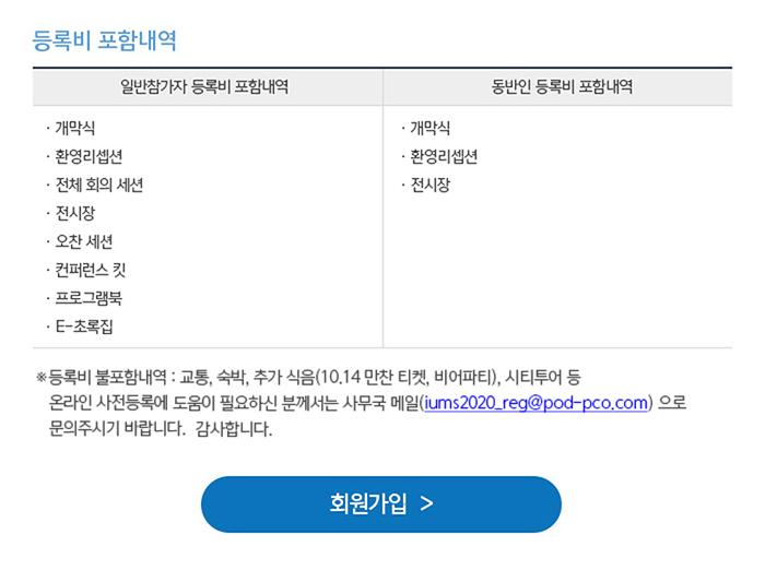 mail_200122_05.jpg